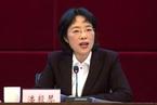 人事观察|重庆女副市长潘毅琴任最高检政治部主任