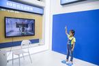 """""""万物互联""""的5G时代,教育将面对哪些变革和风险?"""