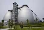 工程院院士任南琪:污水处理厂过度提标造成巨大浪费