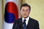 """韩日外交争端能否""""软着陆"""" 文在寅推迟废约后和解氛围未现"""