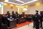 被控两宗罪 济南铁路中院原院长刘元成烟台受审