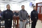 """黑龙江警界今年至少24人落马 12人被指充当""""保护伞"""""""