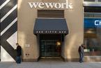 T早报| 亿航纳斯达克IPO破发;平安旗下壹账通缩减上市融资规模;WeWork出售营销公司