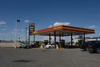 动力内参丨国际油价跌超4% 美国9月原油产量创新高 ;首列贸易运营氢动力有轨电车上线