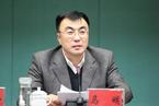 反腐周记|前任被执行死刑后 内蒙古公安厅长再落马