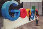 T早報|歐盟反壟斷機構對谷歌開啟新一輪調查;小米中國區總裁換帥