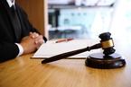 老标准评判新产品浙江一企业主险入狱 检方决定不起诉