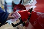 消费税法征求意见 授权国务院调税率推改革试点