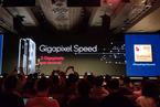 高通首款5G集成芯片正式商用 主攻中端市場