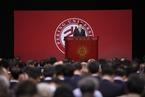人事观察|北京常务副市长林克庆南下 广东常务副省长空缺近十月