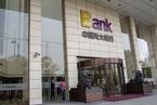 公安部集中整治违法采集个人信息 光大银行等100款APP被要求下架
