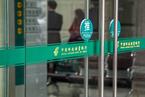 邮储银行理财子公司开业 人员规模或达上千人