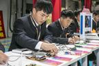 记者手记|为何越来越多的国家更重视职业教育?