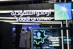 沙特阿美募資256億美元 超阿里巴巴成全球規模最大IPO