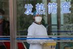 """兰州兽研所多名学生感染""""布病"""" 官方称正排查处理"""