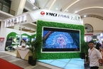 100万撬动40亿元资金 云南城投与融创中国成立合伙企业