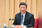 中央經濟工作會議召開 穩字當頭用力供給側結構性改革