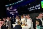 沙特阿美全球最大IPO