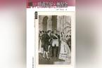 米琴专栏|爱情的幻与真 ——普希金的《叶甫盖尼·奥涅金》