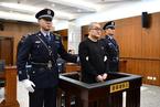 云南高院依法公開宣判孫小果再審案 決定執行死刑
