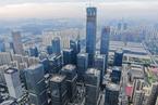 住建部:城市开发建设要重存量调增量
