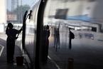 京沪高铁IPO募资306.75亿元 发行市盈率超23倍