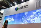 上海电气拟拆分风电业务 登陆科创板
