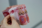 Opinion: Chinese Growth Really Can Be Faster