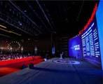 财新视听作为战略合作媒体参与第二十一届北大光华新年论坛