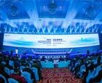 2019创业者峰会暨科技创新项目路演活动举办