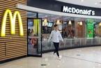 中信股份挂牌麦当劳中国股份 谁会接手?