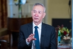 China Delegation to Visit U.S. to Sign 'Phase One' Trade Pact