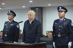 2020年首名鞠问高官魏传忠被控受贿1.23亿