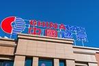 能源内参|中国燃气参与沈阳供热系统混改;美伊冲突升级致油轮运价大涨