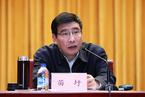 苗圩:中国汽车市场预计两年内企稳
