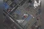 珠海高栏港经济区产生爆炸 涉事化工厂有前科