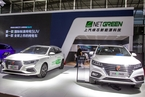 Top Chinese Carmaker's New-Energy Vehicle Sales Plunge After Subsidy Reductions