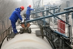 China's Growing Oil-Refining Overcapacity to Fuel Surge in Exports