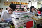 """广东""""砸钱""""办高校 2020年让一半孩子读大学"""