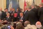 中美协议细化技术转让语言 未拓展中国现有承诺