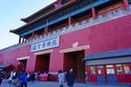 故宫等景区和博物馆暂时关闭 多地活动取消、艺考延期