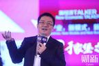 美团高级副总裁王慧文将于12月辞任 此前已有迹象