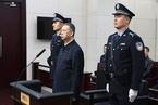 """""""正部长级副部长""""孟宏伟成2020年首名领刑高官"""