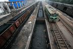 铁路煤炭发运量三年来首现个位数增长