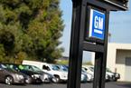 通用发布无人驾驶共享车型 暂未获得美国上路许可