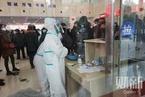 《科学》:新冠肺炎病毒源头或许并非华南海鲜市场