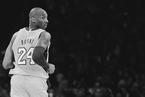 美国篮球明星科比坠机遇难 享年41岁