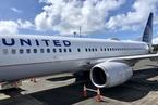 """美联航将暂停部分中美往返航班 理由为""""出行需求下降"""""""