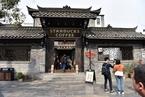 星巴克中国临时关闭过半门店 预计对业绩产生重大影响