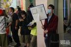 廣州要求全體市民登記離返穗情況 線上預約購買口罩